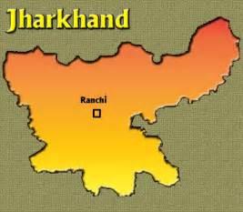 Jharkhand by 24news Jharkhand Academic Council Ranchi 2010 Jharkhand