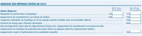 Formulaire Credit D Impot 2015 D 233 Claration D Imp 244 T 2015 Comment La Remplir
