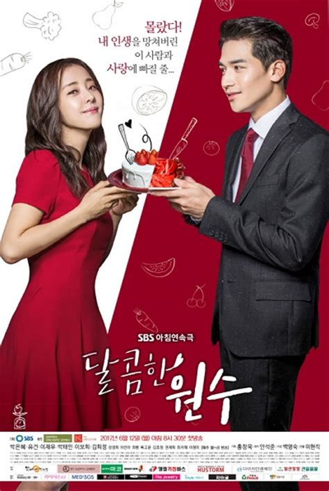 dramacool sweet enemy sweet enemy episode 1 english sub dramacool drama cool
