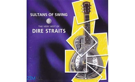 dire straits the best dire straits the best of world zimall