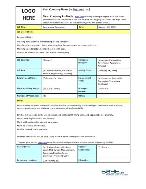 work profile template rd news description templates