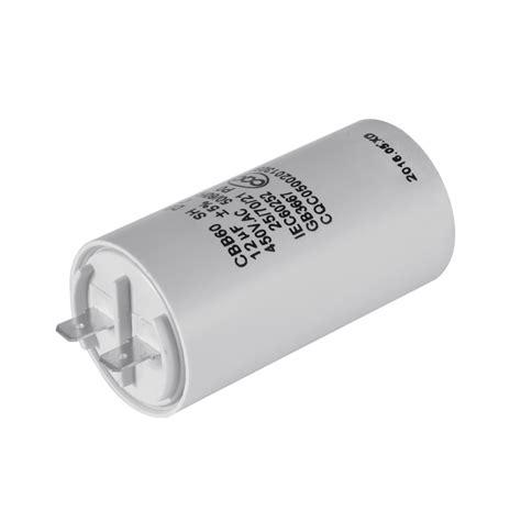 ac capacitor jump start capacitor car starter 28 images toogoo r ac 125v 200uf 200mfd 2 terminals motor run start