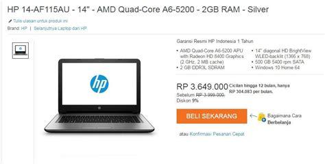 Daftar Harga HP, PowerBank, Laptop Terbaru Bulan ini