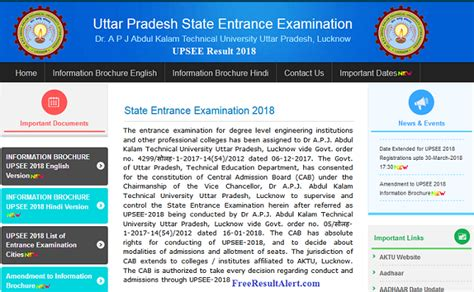 Aktu Ac In Mba Result by Upsee Result 2018 Date Uptu Entrance Examination Aktu
