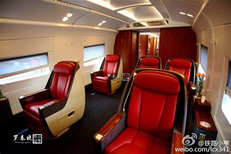 Raket Rs Original yao ming mania view topic beijing shanghai highspeed railway starts today