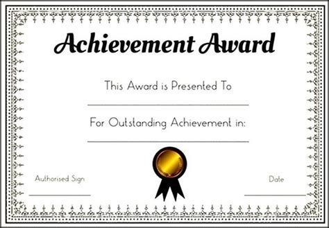achievement awards templates achievement awards certificate sle templates