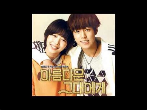 download mp3 closer ost to the beautiful you to the beautiful you ost mp3 download