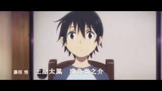 erased anime voice actors boku dake ga inai machi erased myanimelist net