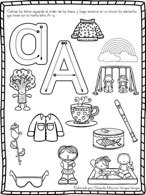 imagenes educativas trabadas librito para practicar y repasar las vocales 2
