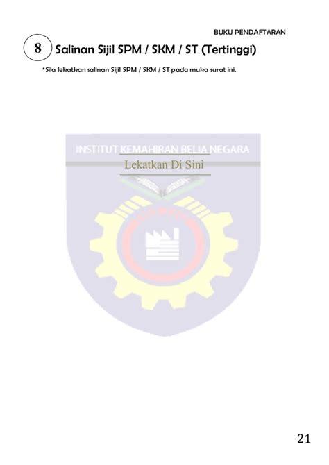 hilang sijil upsr pmr spm stpm myschoolchildrencom salinan sijil spm newhairstylesformen2014 com