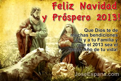 sms navidad y ao nuevo navidad digital 2016 2017 feliz navidad y prospero ano nuevo 2013 mi deseo para esta