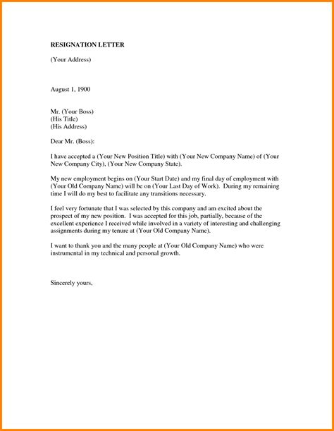 Resignation Letter When Quitting To Be A Stay At Home 5 Resign Letter Format Ledger Paper