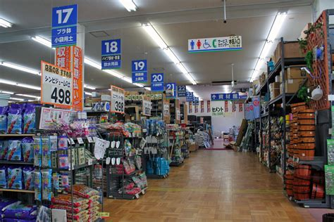 file interior of home center in japan jpg wikimedia commons
