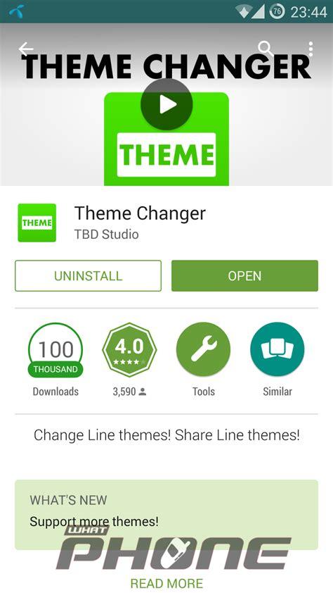 download tema line gratis theme changer cara mengganti tema line android gratis cuman titik
