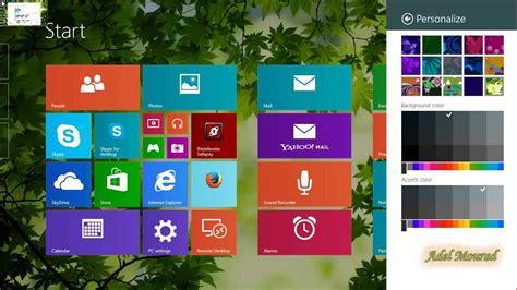 themes for windows 8 1 start menu change windows 8 1 theme change start menu theme