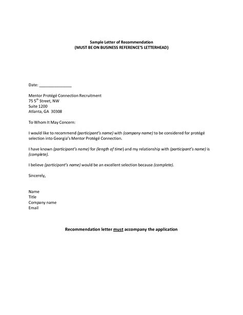 reference letter exle for resume basic reference letter mughals
