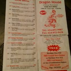 dragon house menu dragon house 19 photos 28 reviews chinese restaurants 958 galloway rd