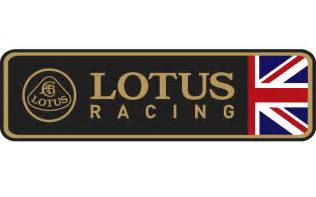 Lotus Racing Lotus To Build Engines For Le Mans Team Ceo Bahar