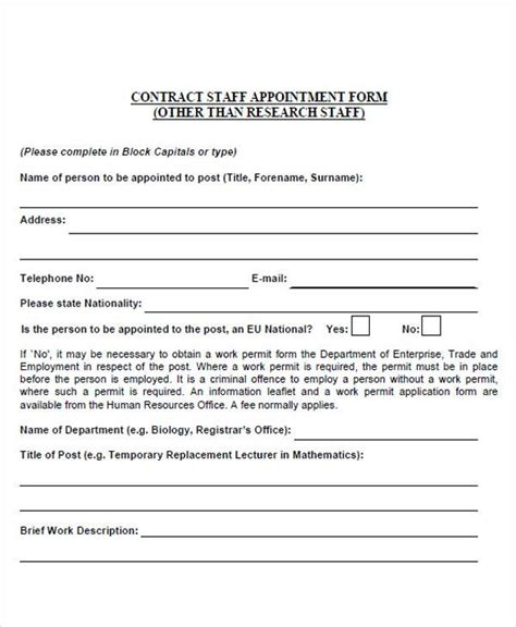appointment letter contract appointment letter format