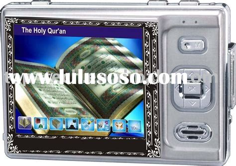 Mp4 Player 64gb Special Alquran digital quran player digital quran player manufacturers in lulusoso page 1