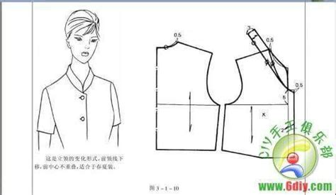 pattern rule for 2 6 18 54 4995 best рукоделие images on pinterest collar pattern