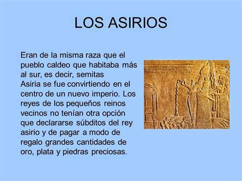 el asirio los jet mi biblioteca privada libros e investigaciones asiria el imperio guerrero 1 parte
