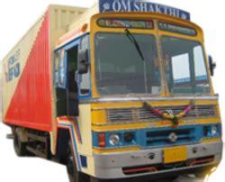 Truck Dealers Ashok Leyland Truck Dealers In Chennai