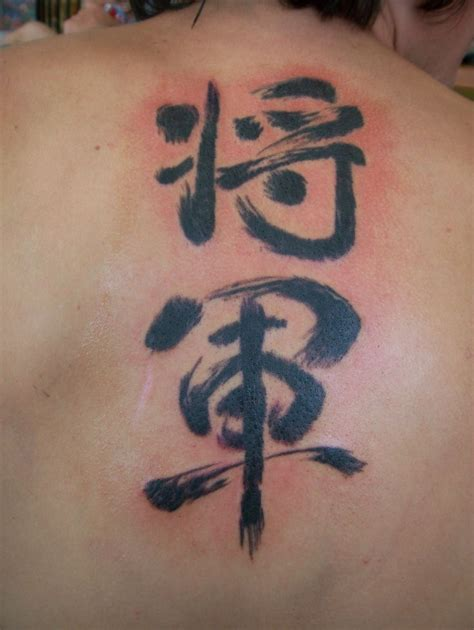 henna tattoo tulsa revtulsa co brush stroke kanji realism rev