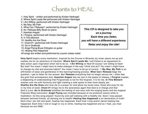 home buy cd cd liner notes song lyrics singing bowls