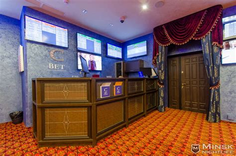 The Office Casino by Carat Casino Minsk Nightlife