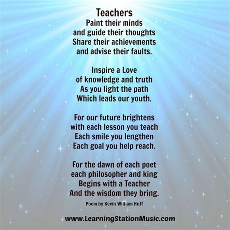 inspirational teacher quotes and poems quotesgram