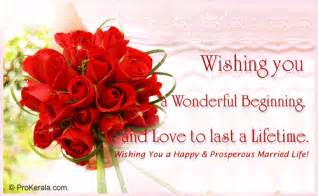 wishing you a wonderfull beginning prokerala greeting cards