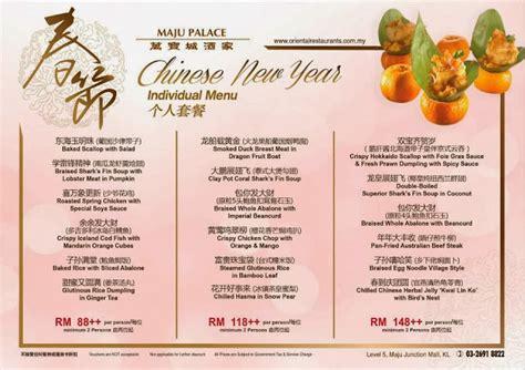 new year buffet 2018 malaysia new year set promotion at maju palace malaysian