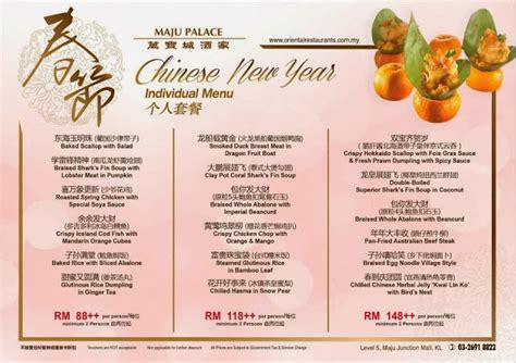 jade new year promotion new year set promotion at maju palace malaysian