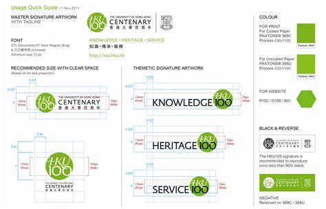design logo criteria logo guidelines pdf 28 images brand identity style