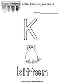 letter k coloring worksheet free kindergarten english