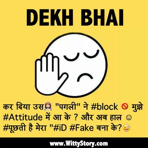 Latest High Attitude Whatsapp Status In Hindi