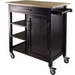 wood mali kitchen cart two tone walmart com