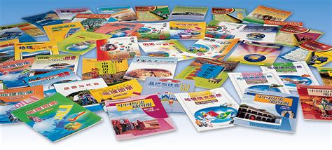 maps and atlases school maps and atlases textbooks jpg