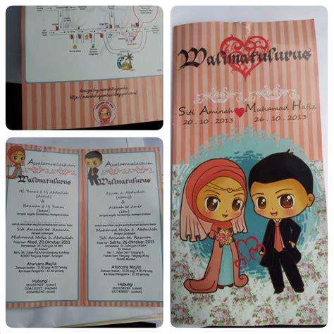 doodle nama pasangan jika itu yang terbaik 2013 09 29