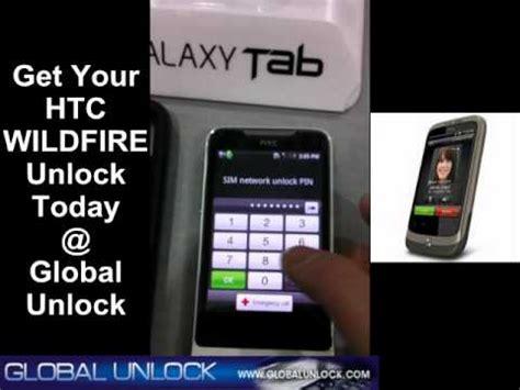unlock pattern lock htc wildfire how to unlock a htc wildfire youtube