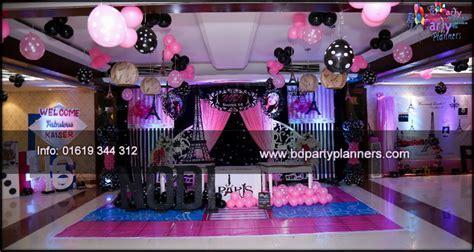 Pink Paris Theme Birthday , Dhaka , Abdullah AL Kaiser