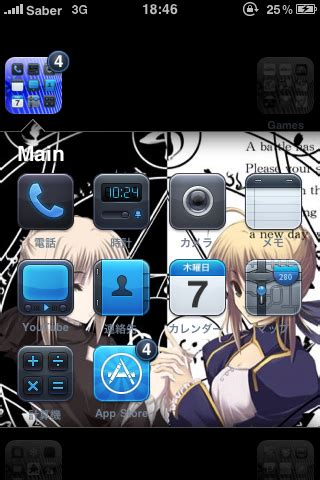 anime themes for iphone anime iphone theme fateblue theme