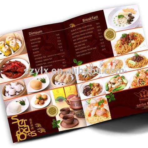cafe menu book design خبرة تصميم وطباعة الغلاف قائمة المطعم لوازم الفندق والمطعم