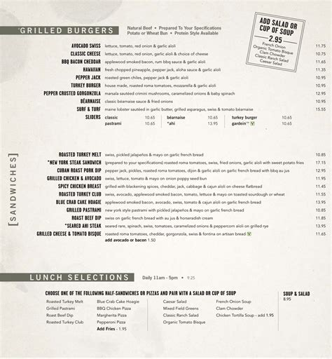 yard house menu menu for yard house 201 plaza real