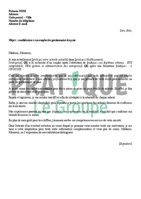 Modèle De Lettre Gratuite Pour Entreprise Lettre De Motivation Pour Un Emploi De Gestionnaire De Paie Pratique Fr