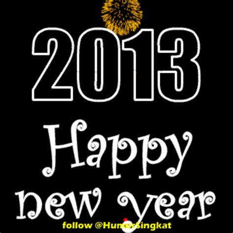 khazaam gambar kartu ucapan selamat tahun baru 2013 gambar kartu tahun baru bergerak gambar bergerak gif
