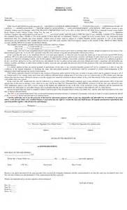 Personal Loan Promissory Note Template by Best Photos Of Promissory Note Sle For Loan Sle