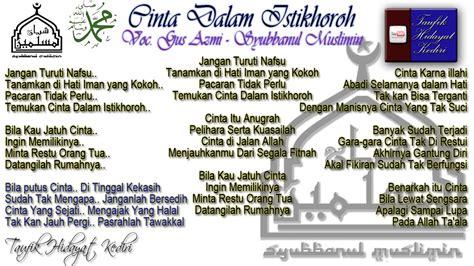 download mp3 ya habibal qolbi teks cinta dalam istikhoroh gus azmi syubbanul muslimin