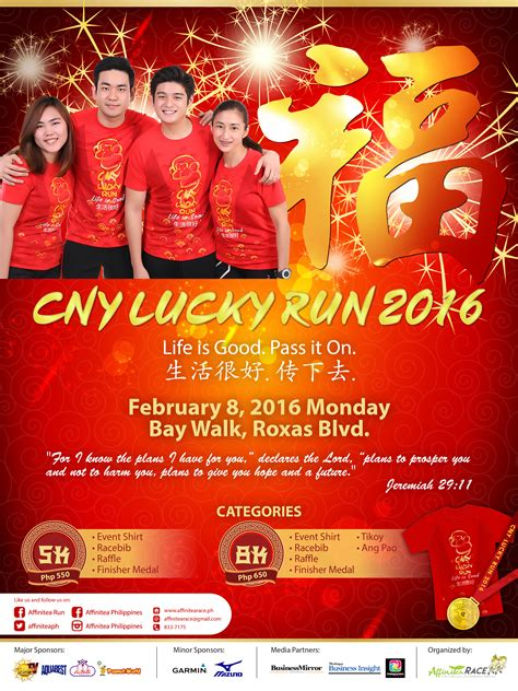new year in 2016 in china new year cny lucky run 2016 fitness